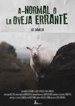 Sergio Serrano | Diseño Gráfico | Cartel La siamesa